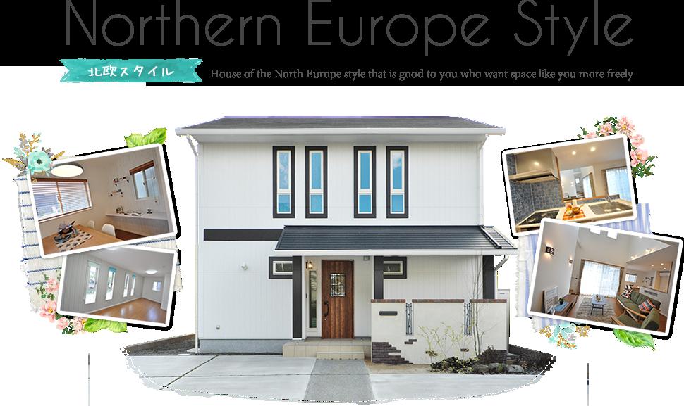 自然体で暮らす北欧スタイル