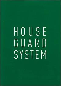 耐震性を保ち続ける緑の柱「ハウスガードシステム」