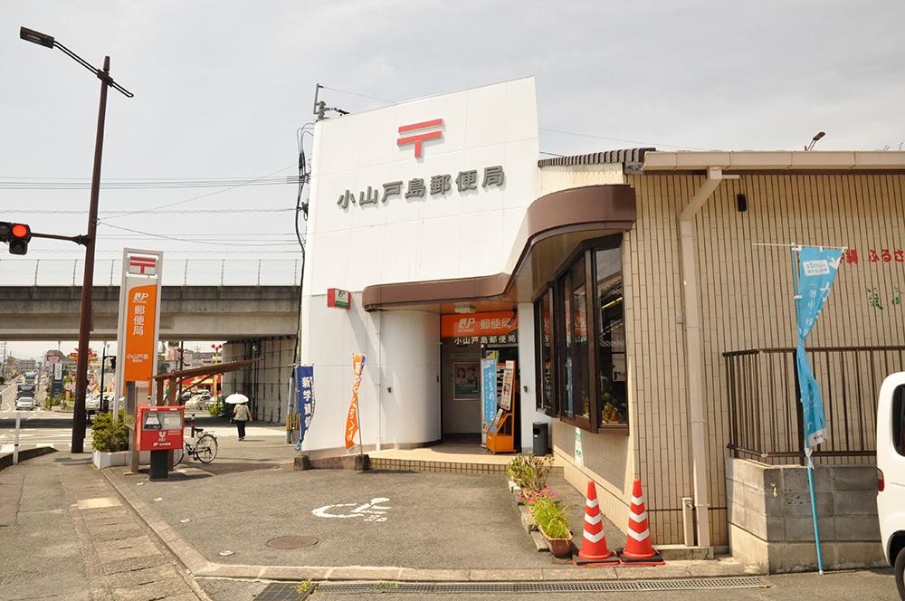 http://www.takasugi.co.jp/kumamoto/wp-content/uploads/2018/03/oyamatoshimayubinkyoku.jpg