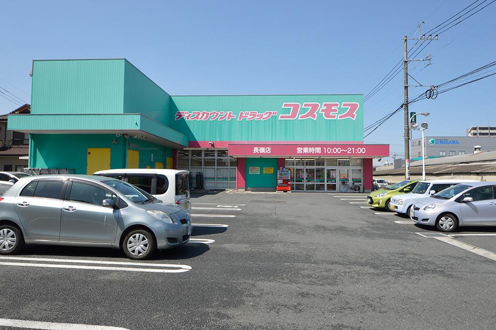http://www.takasugi.co.jp/kumamoto/wp-content/uploads/2018/04/dragcosmos-nagamine.jpg