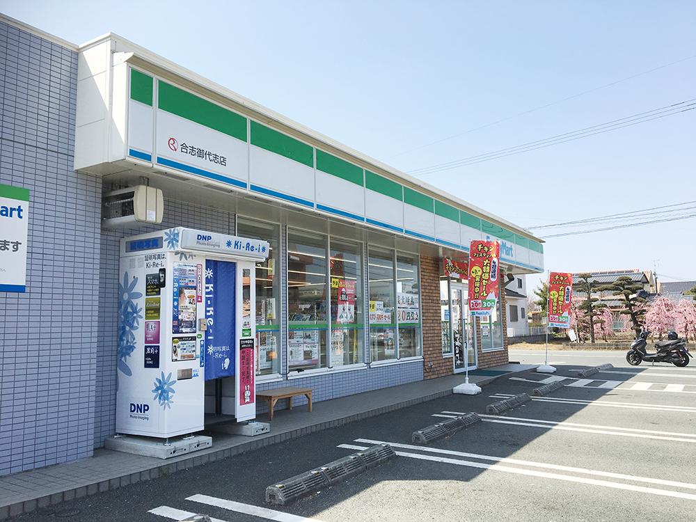 http://www.takasugi.co.jp/kumamoto/wp-content/uploads/2018/04/familymart-nishigoshi.jpg