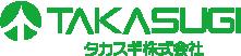 株式会社タカスギ