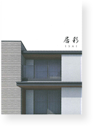 ~居彩~コンセプトブック