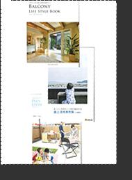 屋上庭園の家3冊セット