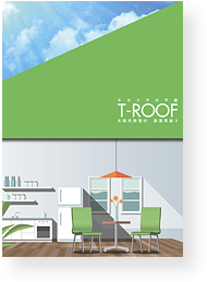 T-ROOF CONCEPT BOOK