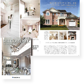 SELCO HOME information2020