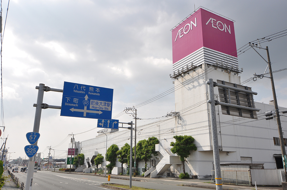 https://www.takasugi.co.jp/kumamoto/wp-content/uploads/2018/06/eon-otsu.jpg