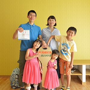 TAKASUGIを選ばれた理由は?長男が通っている小学校区は、<br /> 以前から探していましたが、<br /> なかなか土地が出ない場所でした。<br /> <br /> 転校させるのはかわいそうで、<br /> 家を建てるのは少し諦めかけていました。<br /> <br /> そんな時、営業の上村さんと<br /> 出会い、私たちの希望の場所に<br /> 分譲地が出た事を教えて頂きました。<br /> <br /> 本当にタイミングが良かったと思います。<br /> <br /> 実際にオーナーさんの家や<br /> モデルハウスも見させて頂いて、<br /> 凄くシッカリしてる家を建ててるなぁ、<br /> 理想的だなぁと感じ、<br /> タカスギさんにお願いすることに決めました。