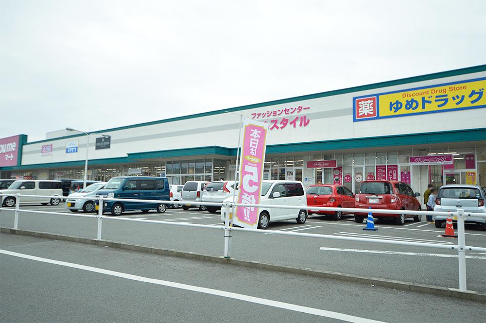 https://www.takasugi.co.jp/kumamoto/wp-content/uploads/2019/03/yumemart-tasaki.jpg