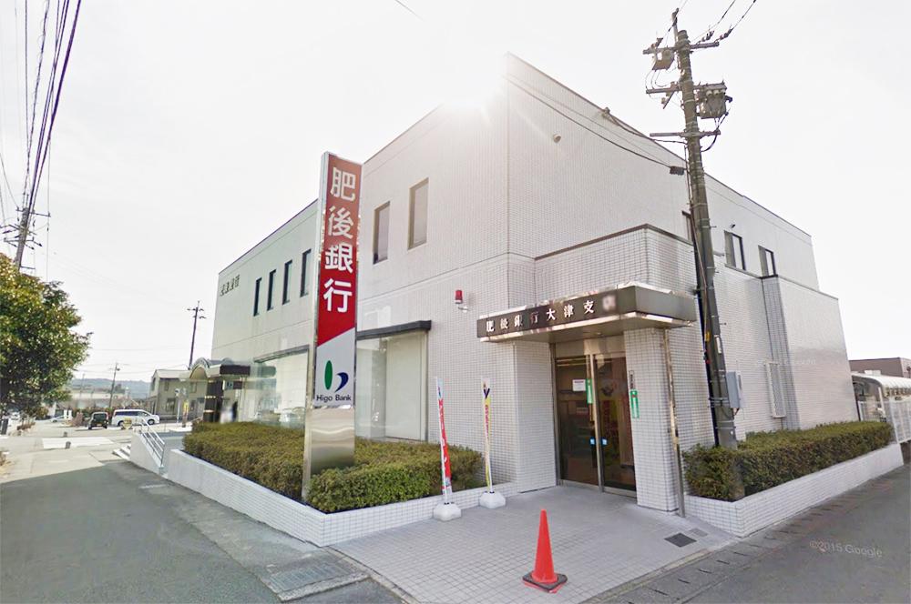 https://www.takasugi.co.jp/kumamoto/wp-content/uploads/2019/11/higoginko-ozu.jpg