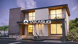タカスギ新ブランド「居彩~ISAI~」のCM動画