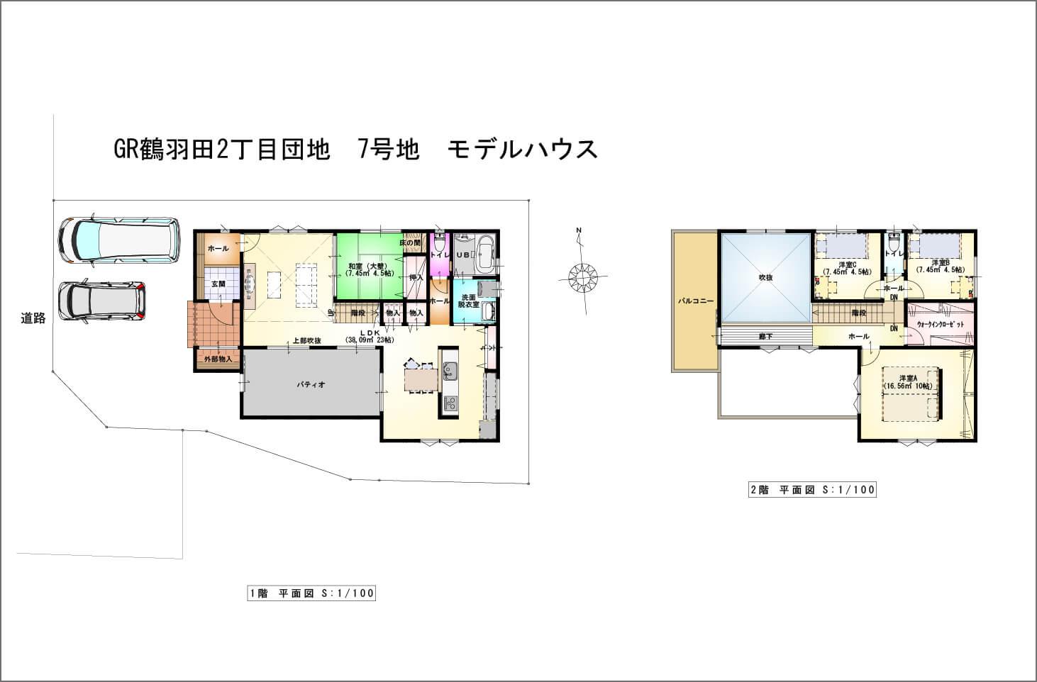 エクセランド鶴羽田2丁目7号地 間取り図