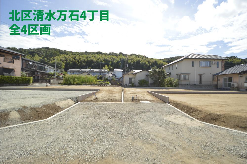 クレアフォート清水小学校東