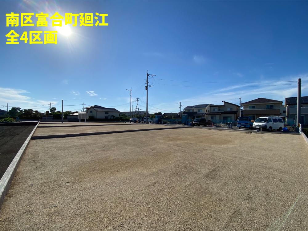 【1/23 遂に完成初公開!】</br>クレアフォート富合小学校北 2号地