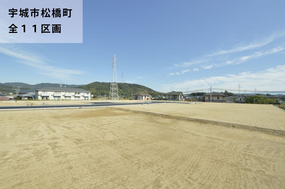 【残3区画】グランディール松橋小学校北