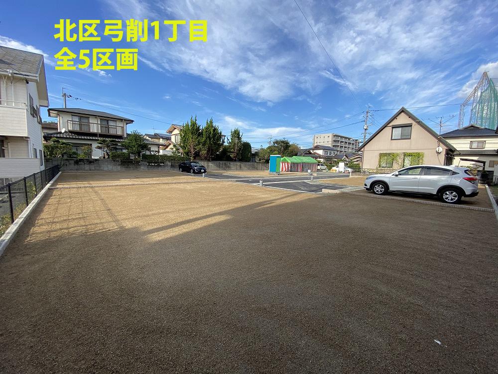 クレアフォート武蔵塚駅前