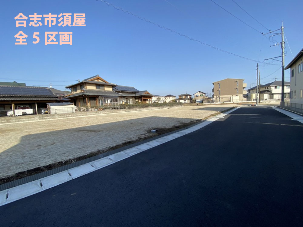 【NEW】クレアフォート須屋駅南