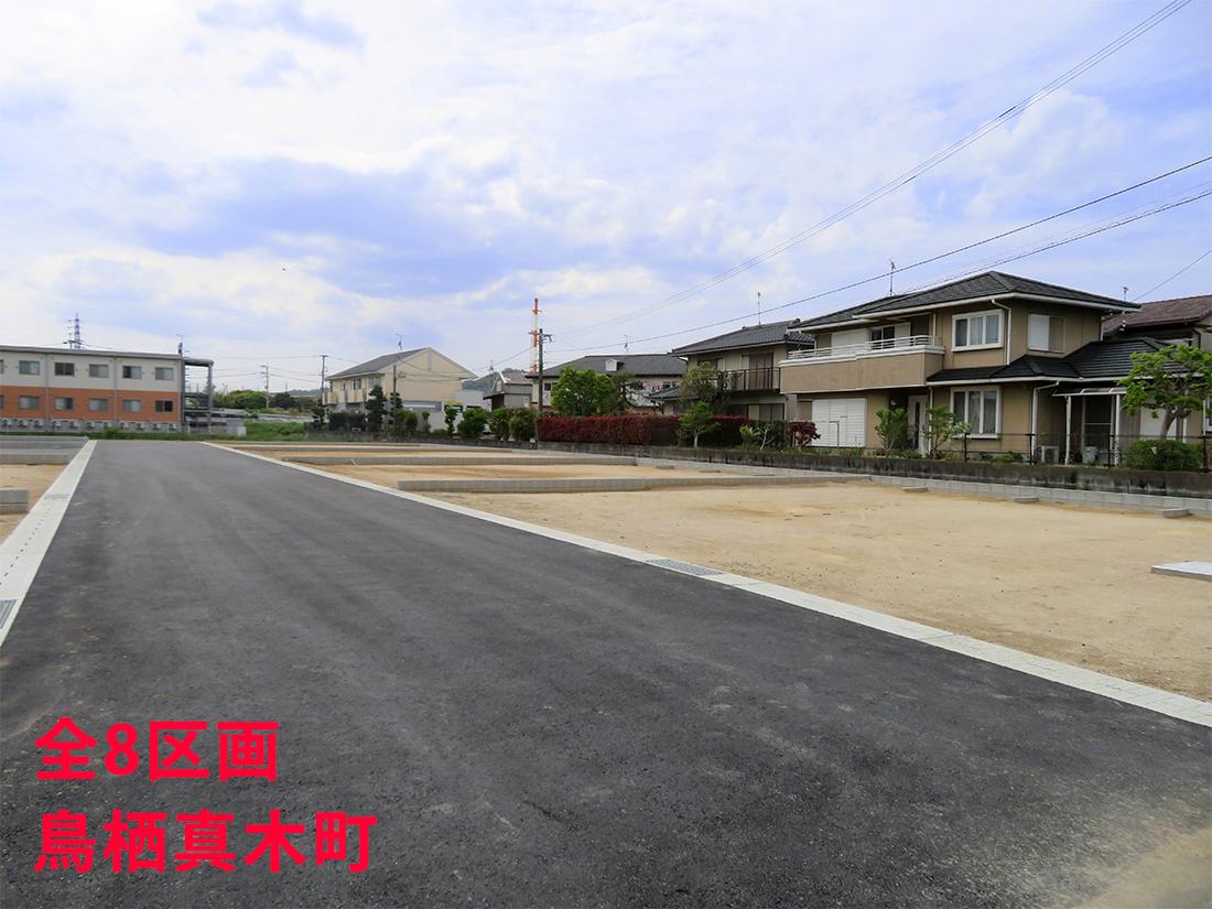 【5月オープン予定】鳥栖真木町<見学受付中>